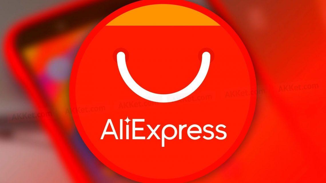 Объединение посылок из Aliexpress